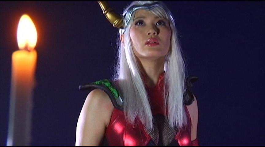 超光戦隊エナジーファイブ外伝 悪の王女 カルマ の画像20
