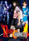 DEATH CHRONICLES デスクロニクルズ Vol.2