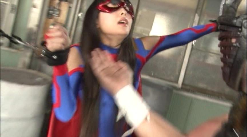 秘密超人サザンクロス