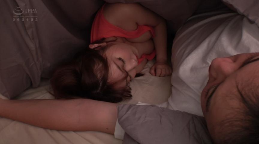雑魚寝してたらボクの布団に友達の彼女が潜り込できて2のサンプル画像